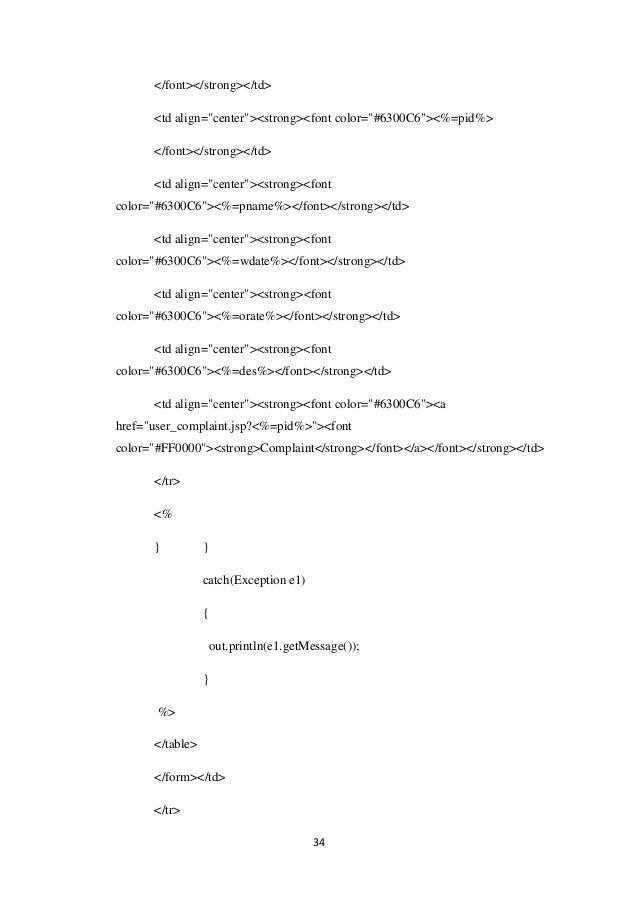 """34 </font></strong></td> <td align=""""center""""><strong><font color=""""#6300C6""""><%=pid%> </font></strong></td> <td align=""""center..."""