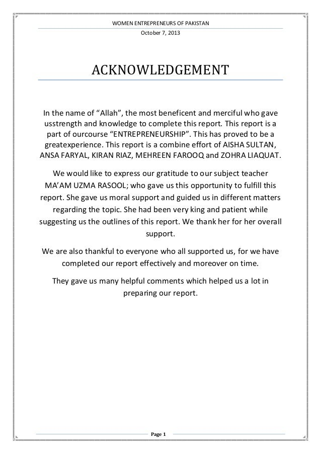 """WOMEN ENTREPRENEURS OF PAKISTAN October 7, 2013  ACKNOWLEDGEMENT In the name of """"Allah"""", the most beneficent and merciful ..."""