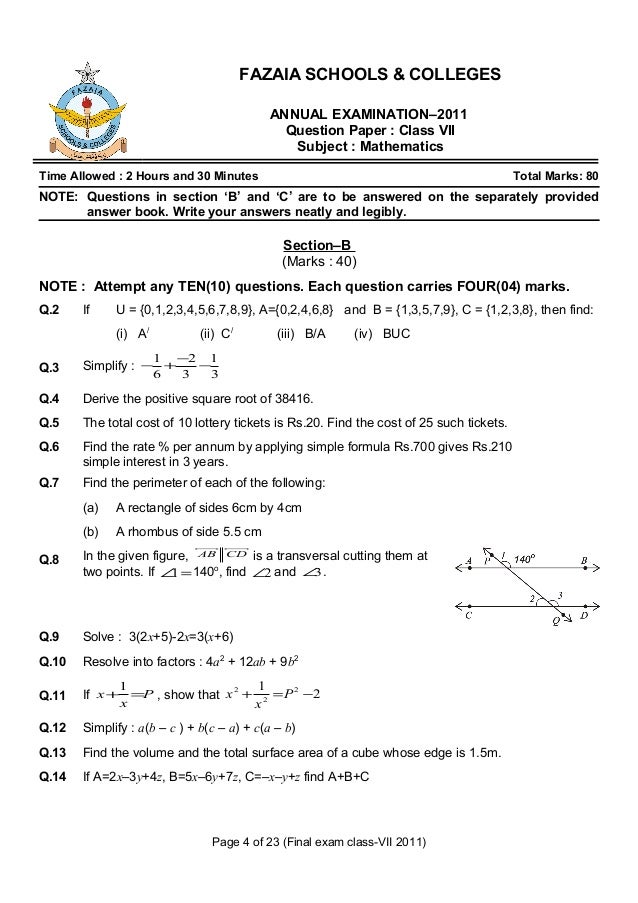 Math kangroo paper 2011 In Pakistan