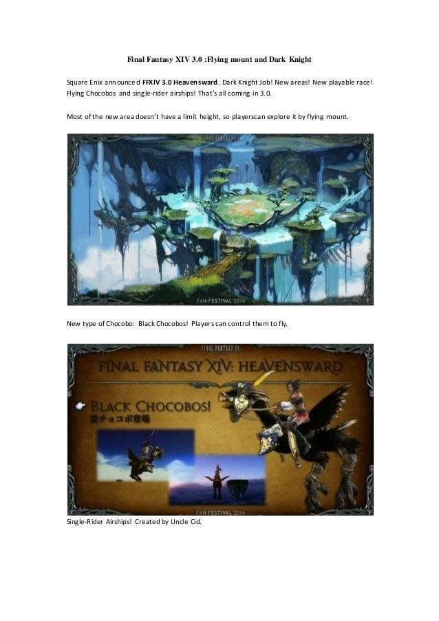 Final fantasy xiv 3