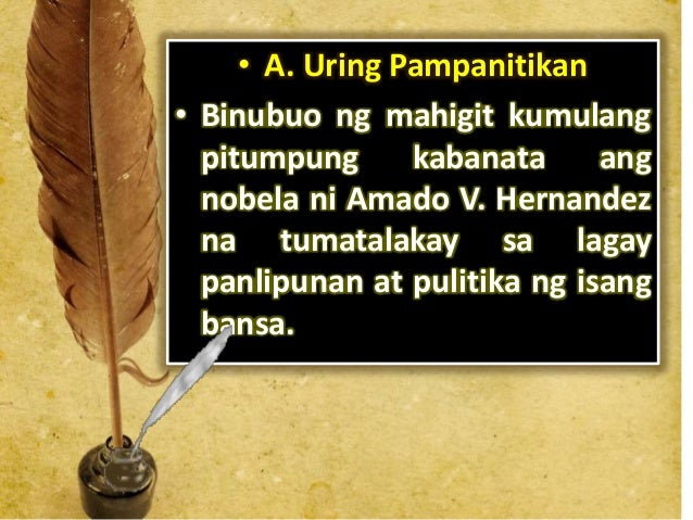 ibong mandaragit book report Mga ibong mandaragit brandiz santos loading need to report the video sign in to report inappropriate content sign in statistics add translations.