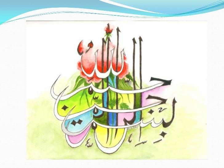 ByAli Ahmed
