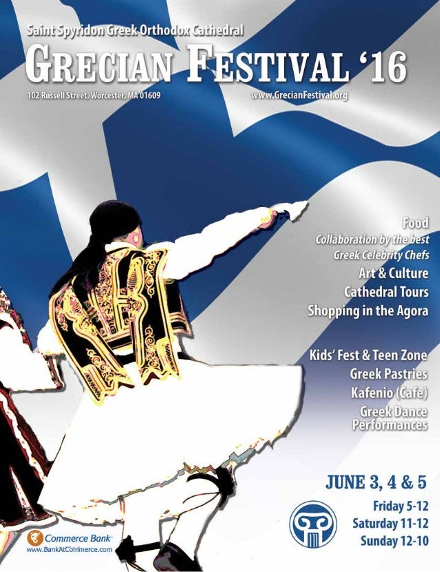 2 We are honored to celebrate Greece's rich heritage. Our support for local events and organizations is well known. It is ...