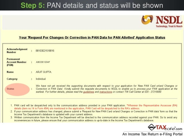 How To Track Pan Card Application Sattus
