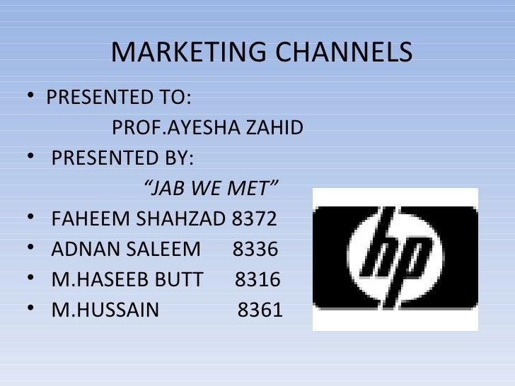 Distribution Channel