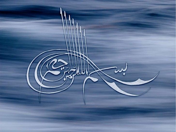 M.Faraz Ishaque (group Leader)                         Mi10MBA073Syed Ghazanfar Ahmad                                   Mi...