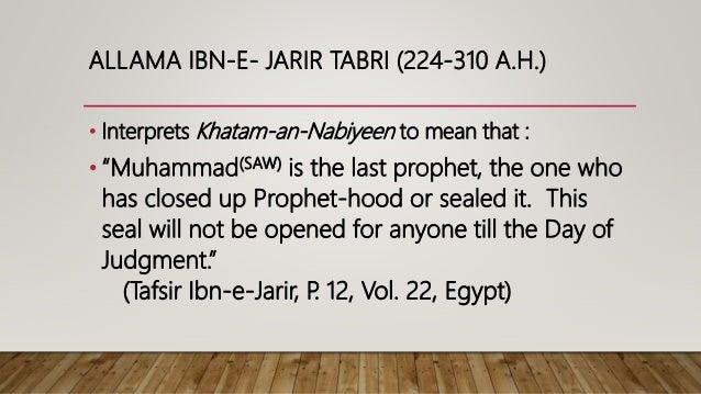 Finality of prophethood of mohammad (saw)