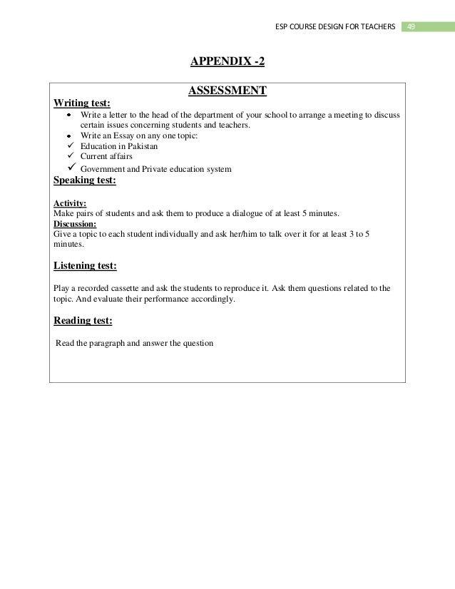 design essay example