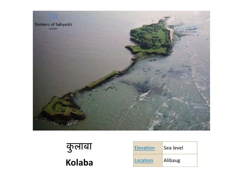 कलाबा  ु       Elevation   Sealevel           Location    Alibaug Kolaba
