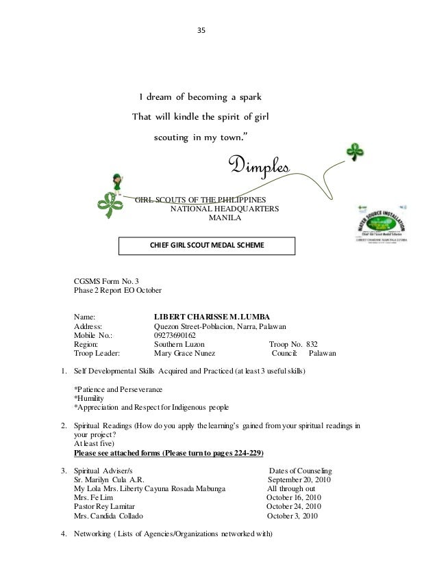 Chief girl scout logbookdimples lumbalawan council 35 yadclub Image collections