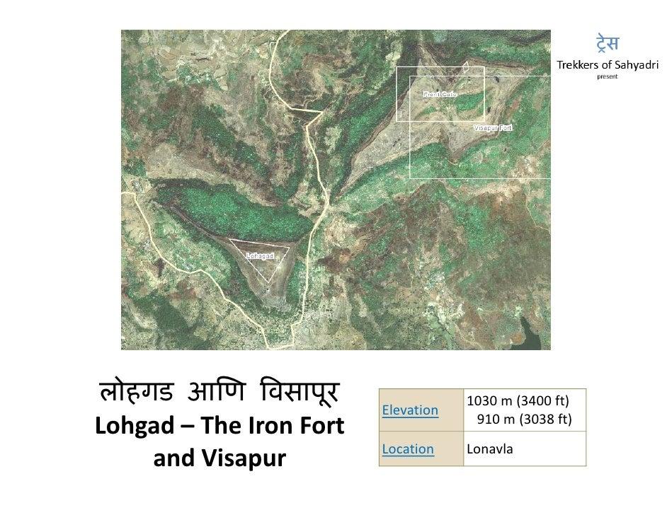लोहगड आिण िवसापूर                    1030m(3400ft)                          Elevation                                  ...