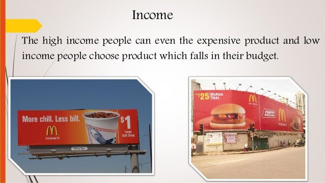 an analysis on a mcdonalds advertisement In a big mac ad, the company shows mouth-watering views of its signature burger mcdonald's emphasizes that the big mac is not greek yogurt and will never be kale the ad is a departure from mcdonald's recent strategy to convince people it is healthy consumers have become increasingly wary of.