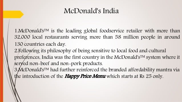 mcdonalds advertisement analysis