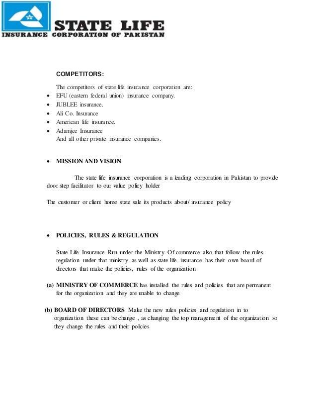 study at school essay sanskrit