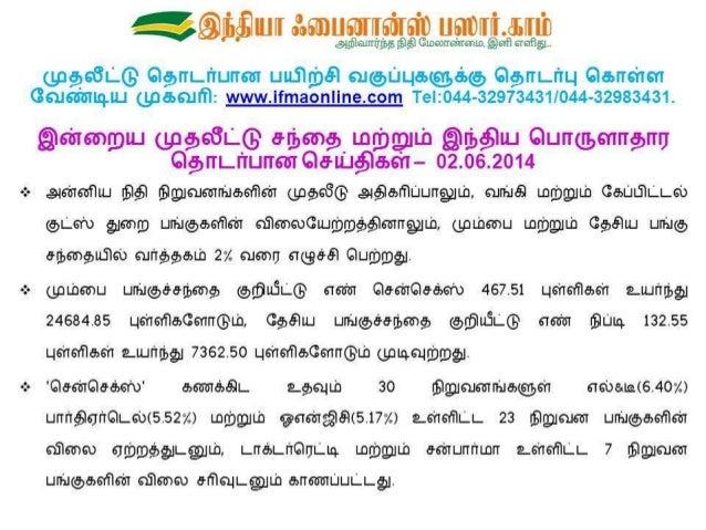 Final market summary report 02.06.2014   sildeshare image