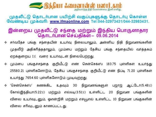 Final market summary report 09.06.2014   sildeshare image