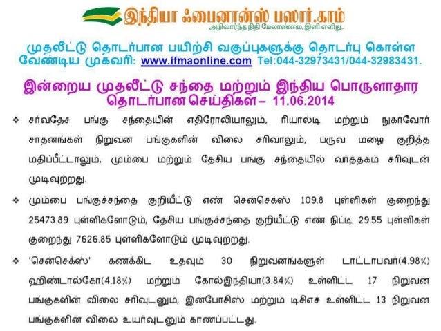 Final market summary report 11.06.2014   sildeshare image