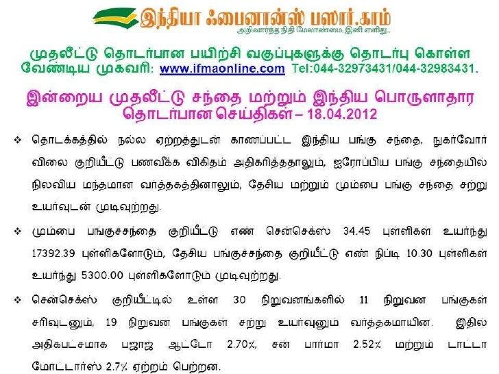 Final market summary report 18.04.2012   sildeshare image