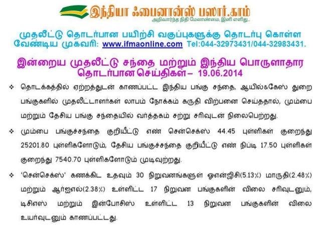 Final market summary report 19.06.2014   sildeshare image