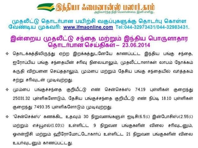 Final market summary report 23.06.2014   sildeshare image