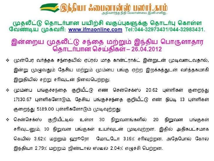 Final market summary report 26.04.2012   sildeshare image