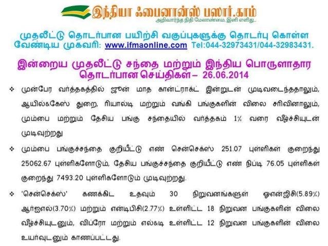 Final market summary report 26.06.2014   sildeshare image