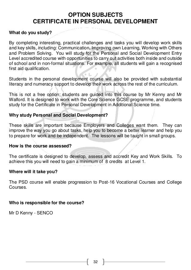 jcq coursework guidelines 2016