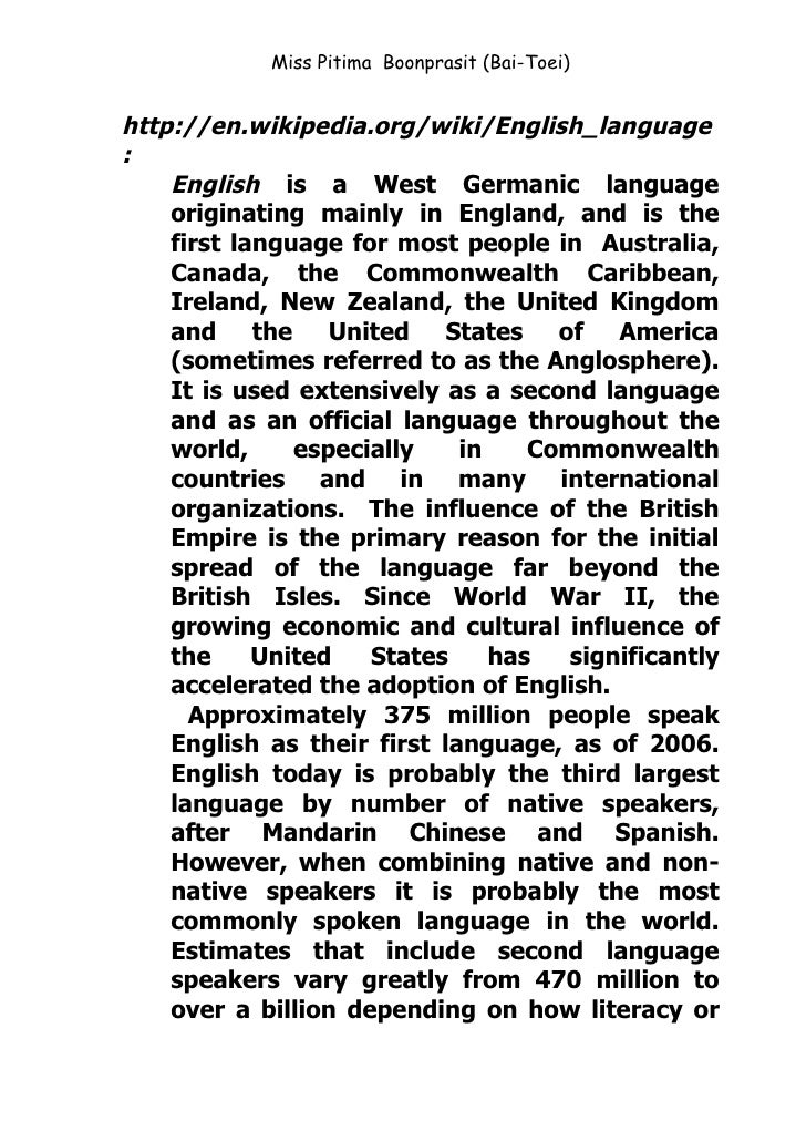 one international language essay It may be the idea of an international auxiliary language for communication only one language the universal language itself no more.