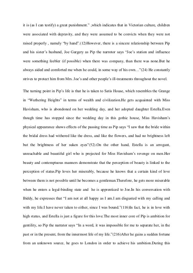 wuthering heights reaction paper
