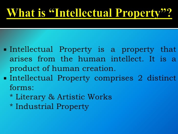 essay intellectual property right