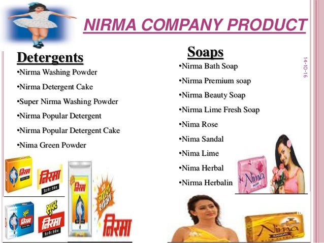 Final ppt of nirma