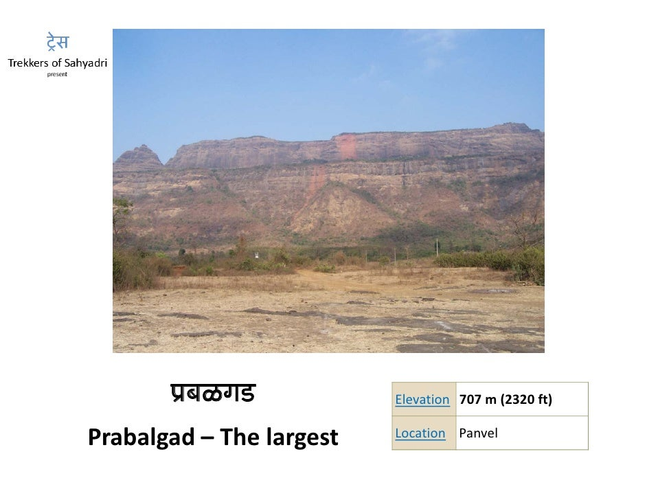 ूबळगड              Elevation 707 m (2320 ft)  Prabalgad – The largest   Location Panvel