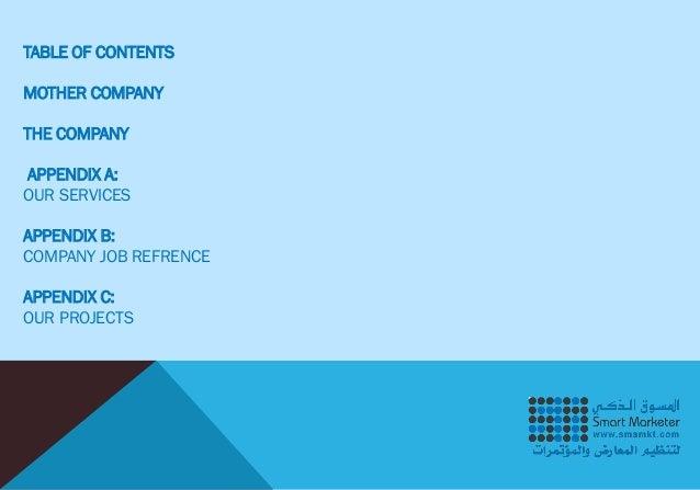 شركة المسوق الذكي | لتنظيم المعارض والمؤتمرات وإدارة الفعاليات Slide 2