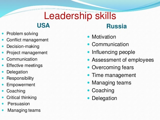 comparison supervision and leadership Leadership communication  management is a doing function because managers get work done under their supervision administration is a thinking function because.