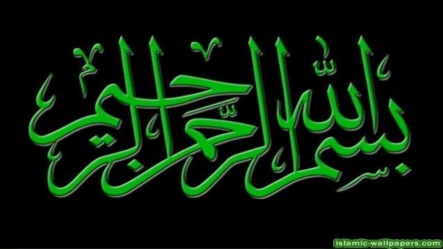 Group MembersATHER ABDUL JABBAR E10-013QAZI MUHAMMAD UBAID E10-078