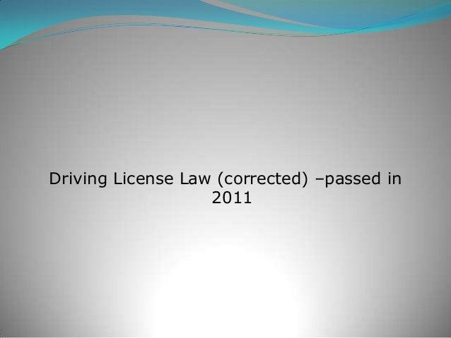 On Presentation License