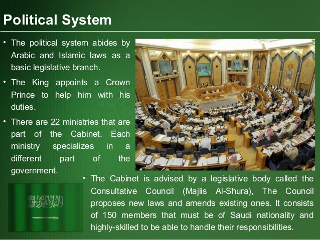 saudi arabia its islamic political system essay The leadership in united states and saudi arabia has huge differences because united states has presidential system and saudi arabia has a monarchy system the president of united states is the chief of states and government and has the highest political official by influence and recognition the united states.