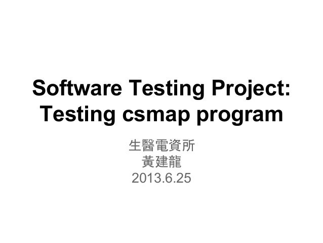Software Testing Project: Testing csmap program 生醫電資所 黃建龍 2013.6.25