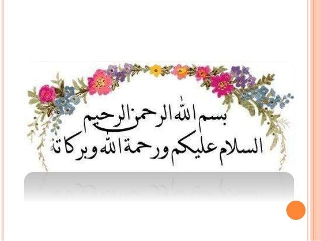 PRESENTATION ON SPREADSHEET Prepared By: Muhammad Luqman (036) Muhammad Adnan (021) Muhammad Usman (012) Abu-ul-Qasim (014)