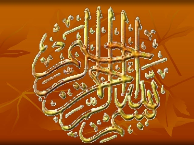 REAL TIME VITAL SIGNS MONITORING USING NI LABVIEW Muhammad Talha (Group Leader) 09BM04 Awais Mumtaz 09BM03 Ubaid Shaikh 09...
