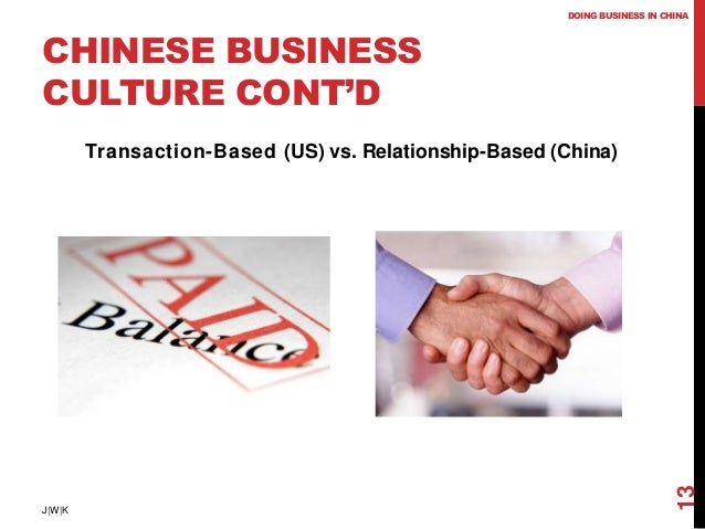 human resource in china Human resource management in china, shuming zhao, asia pacific journal of : human resources, vol 32, no 2, 3-12  organizing the human resources needed to.
