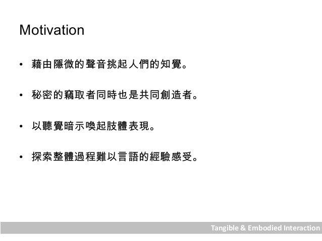 HearMe Slide 2