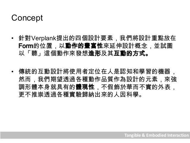 HearMe Slide 3