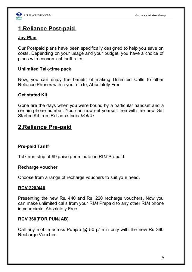 essay samples for job student exchange