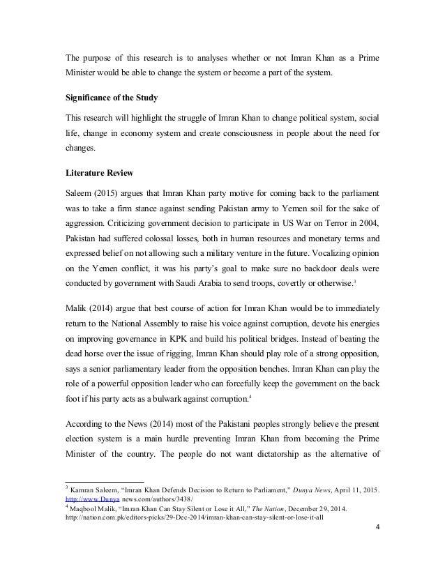 marquette application essay questions