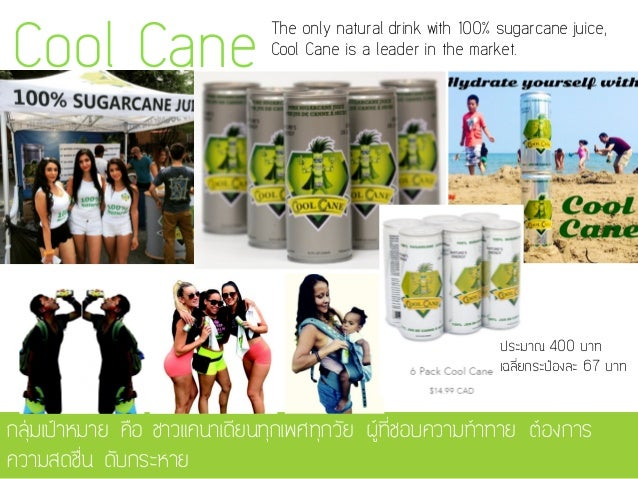 Source Sugarcane Juice Bottling Experts for your Project, Phone Consult or Job