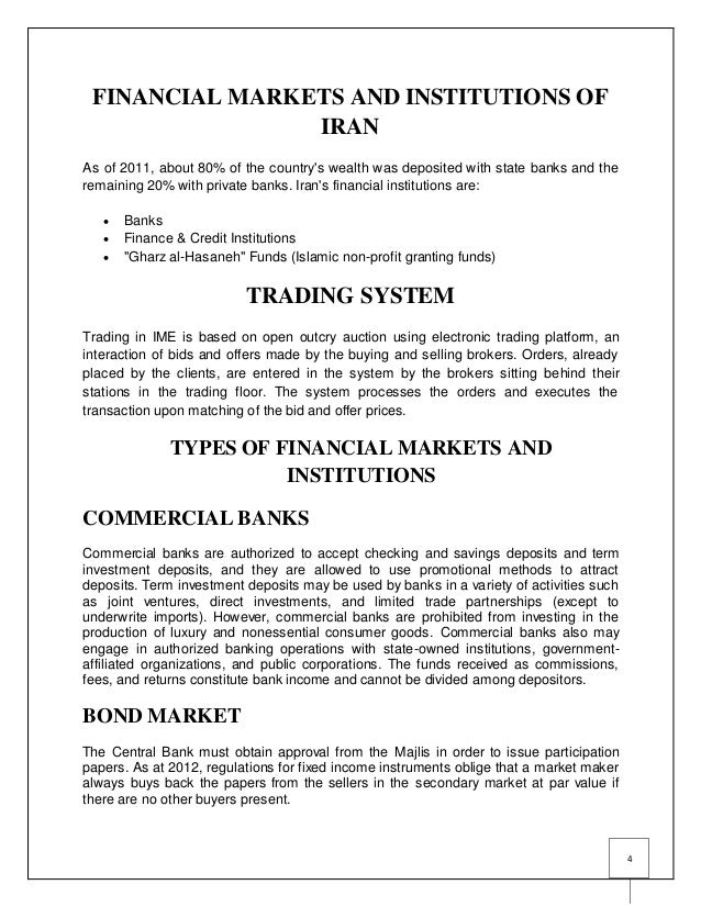 Financial Markets & Institutions Research Paper Starter
