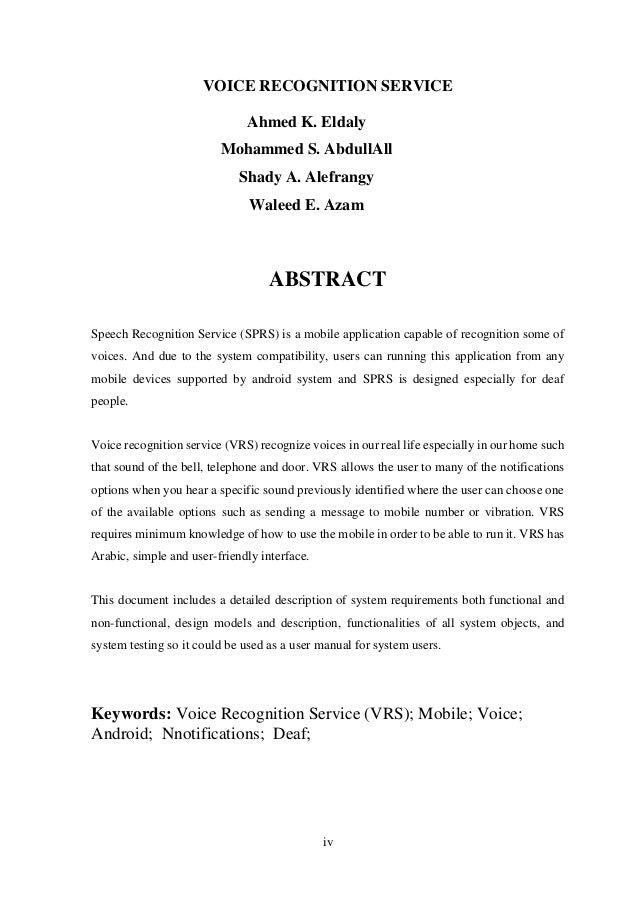 Voice Recognition Service (VRS)