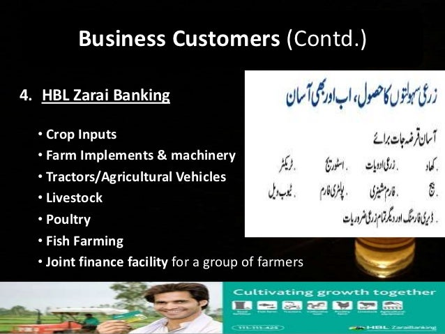Hbl basic banking account