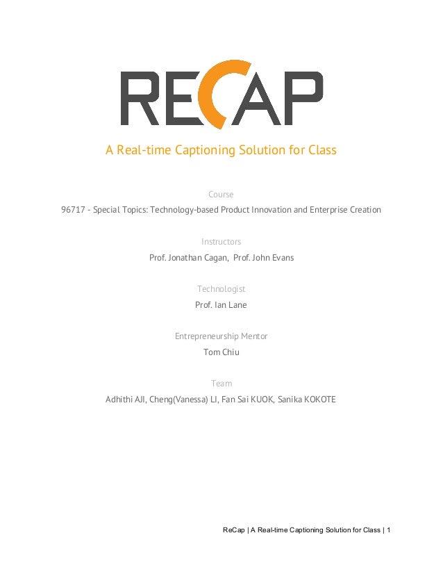 Recap product design report